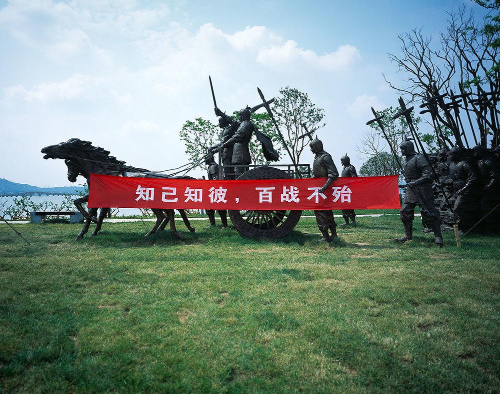 知己知彼,百戰不殆 Know yourself and your enemy and you will not lose a single battle.  SunZi, 'The Art of War'