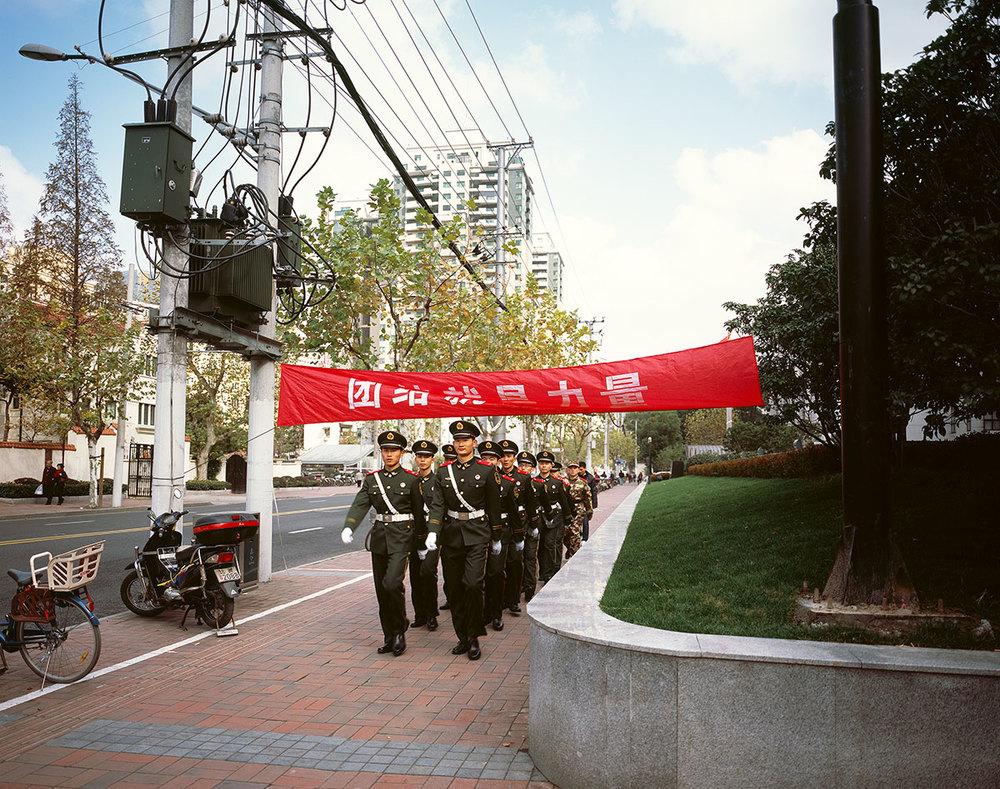 团结就是力量 Unity is strength.  Revolutionary slogan and popular song of 1943