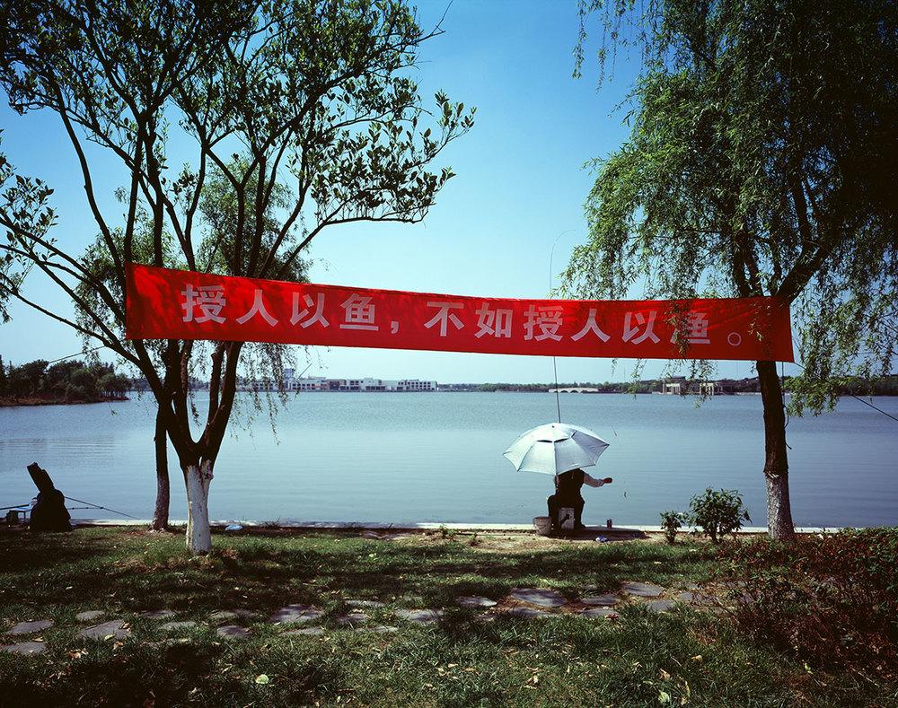 授人以鱼,不如授人以渔 Instead of giving a fish to a man, teach him how to fish.  Chinese proverb