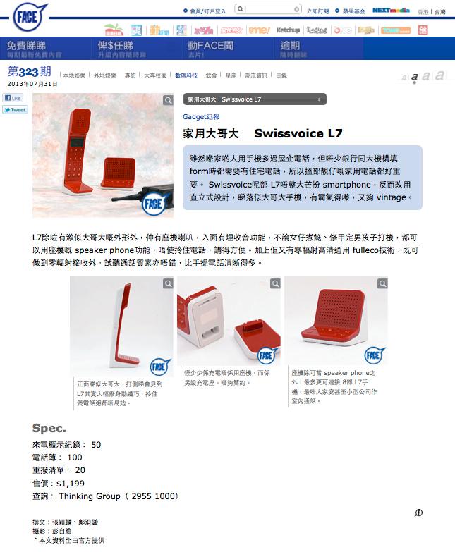 HK distributor.jpg