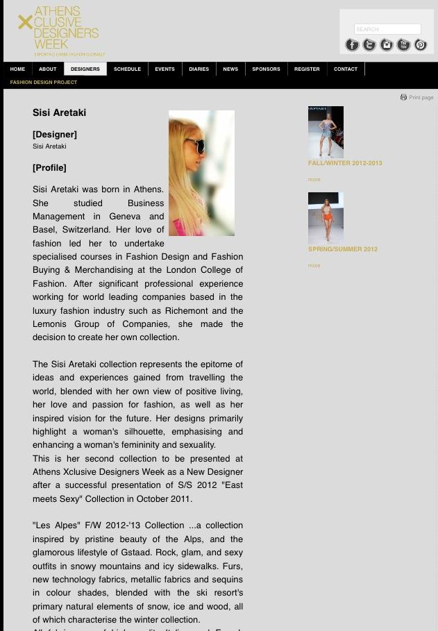 SISI ARETAKI Athens Exclusive Designers Week