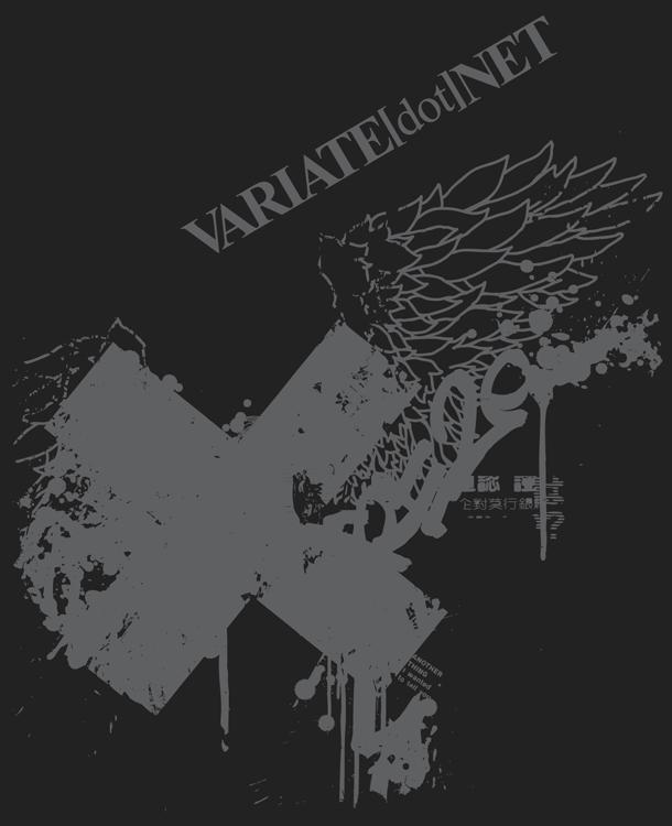 VDN_2007_variateT_front-detail_LRG.jpg