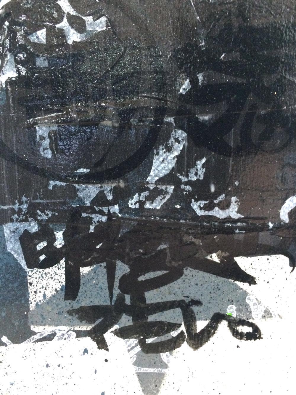 09__re-kadan_c1.jpg