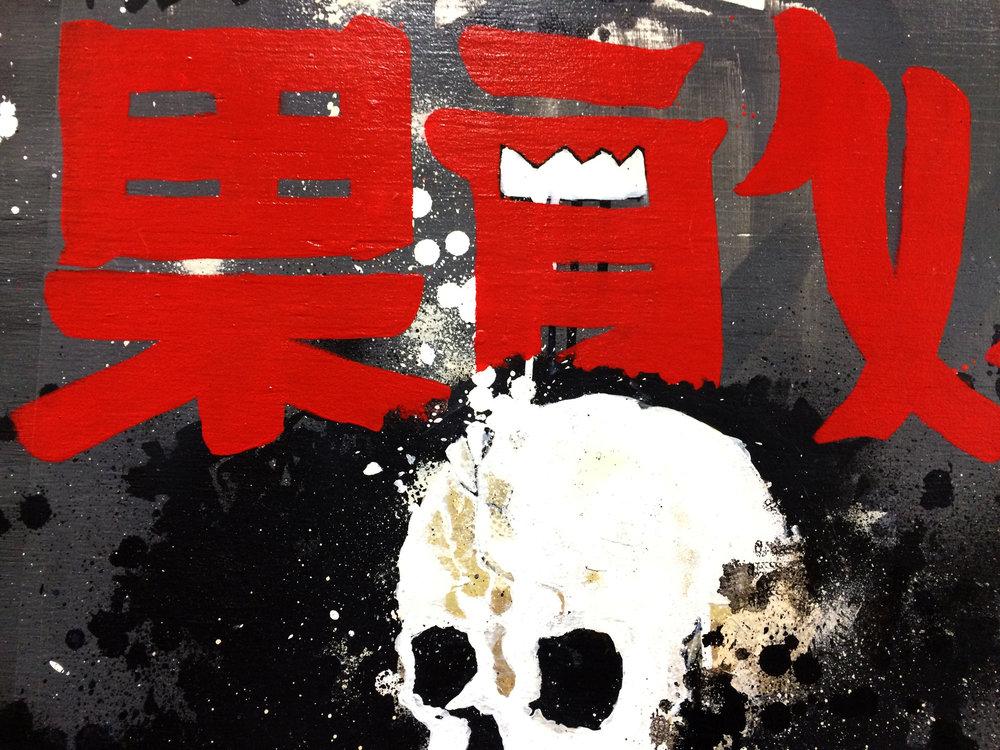 13_skull_study_R__cu.jpg