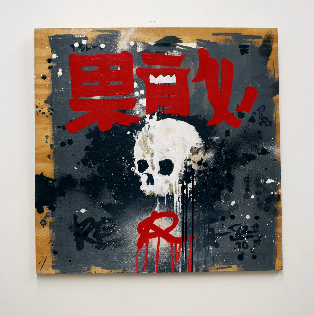 13_skull_study_R.jpg
