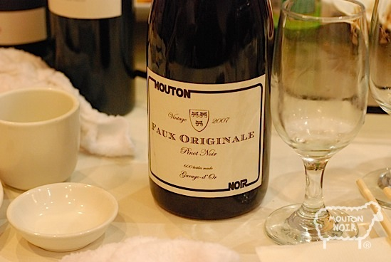 Faux Originale Wine