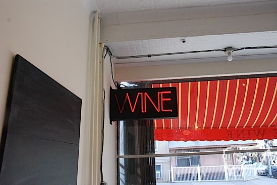 VINE WINE
