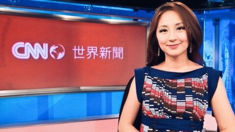 eileen cnn chinese.jpg