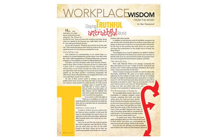 WorkWisdom.jpg