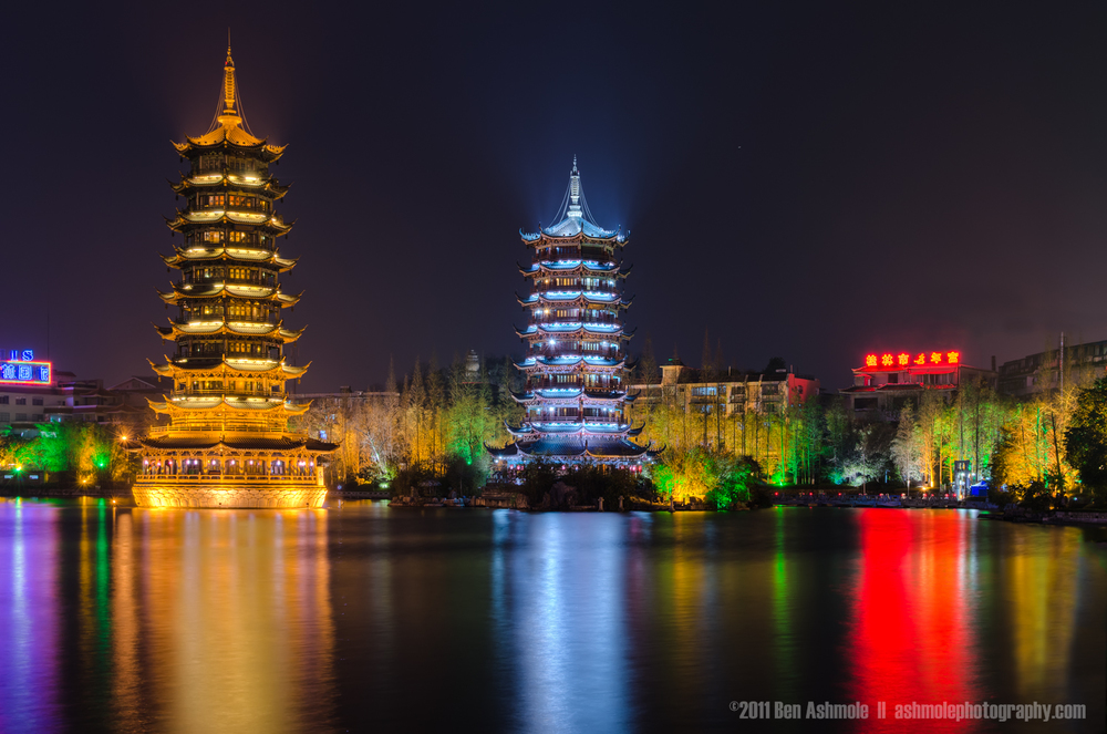 Orange, Blue and Red. Guilin, Guangxi Province, China, Ben Ashmo