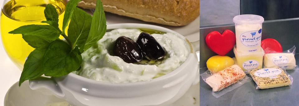 the gourmet greek