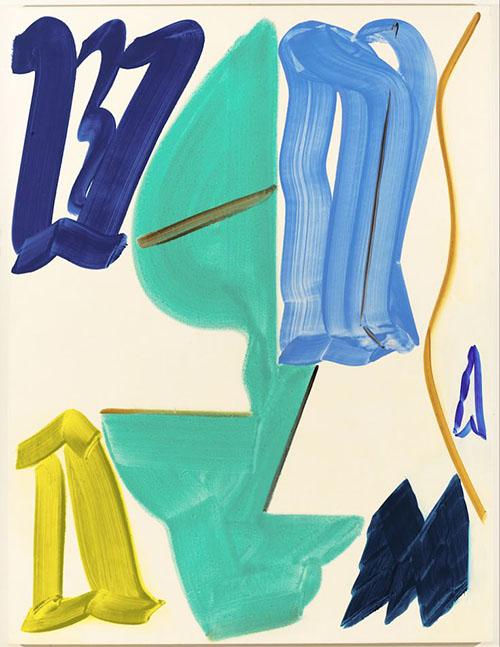 Patricia Treib | Second Floor Flat