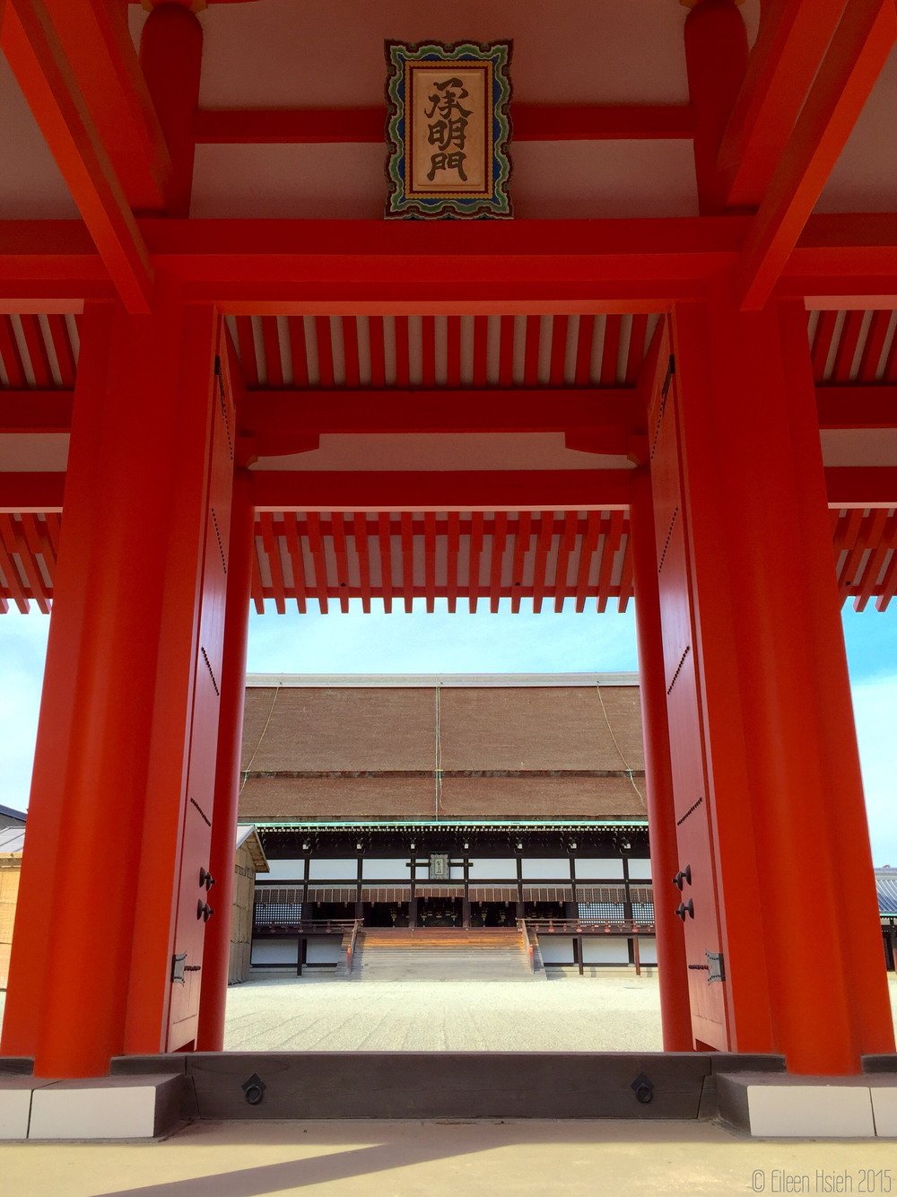 進入御所正殿「  紫宸殿」。  © Eileen Hsieh