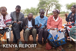 kenya report.jpg
