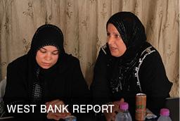 west bank report.jpg