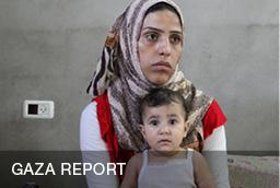 gaza report.jpg