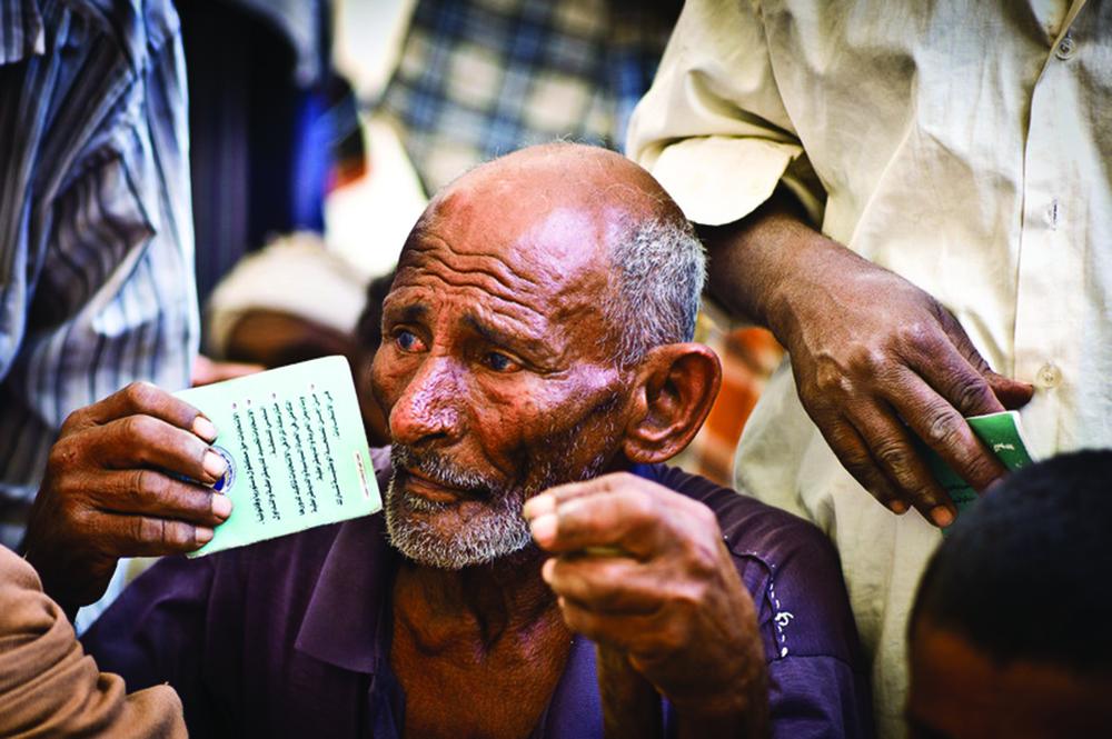 Yemen 6 CC (2).jpg