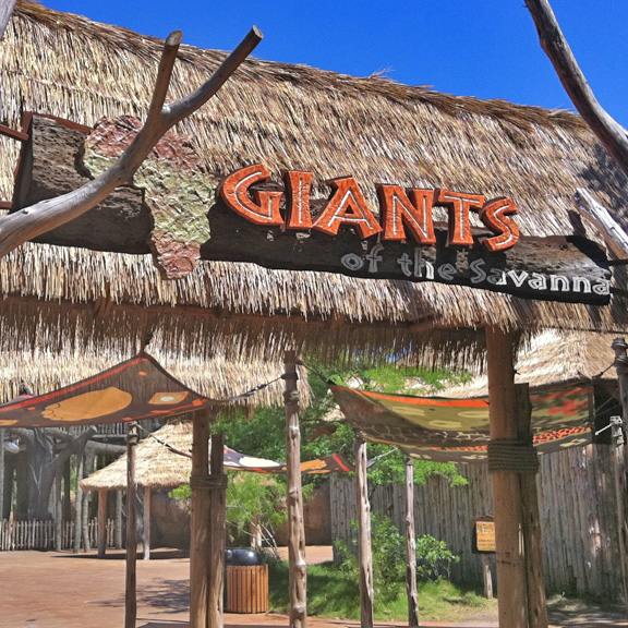 giants entrance 2.jpg