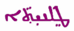 Assyrian Shadow Color.jpg