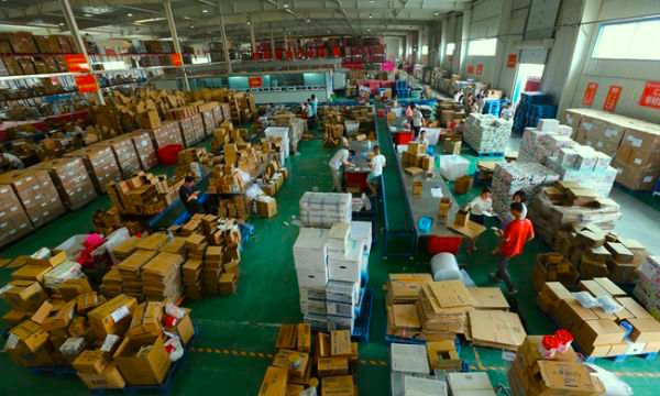 [Chinese customs support e-commerce with more accurate tracking and faster handling of international shipment]