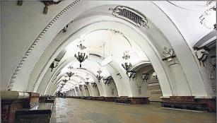 Underground Artworks