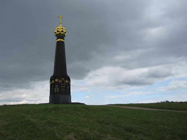 monument-at-the-raevsky-battery-borodino
