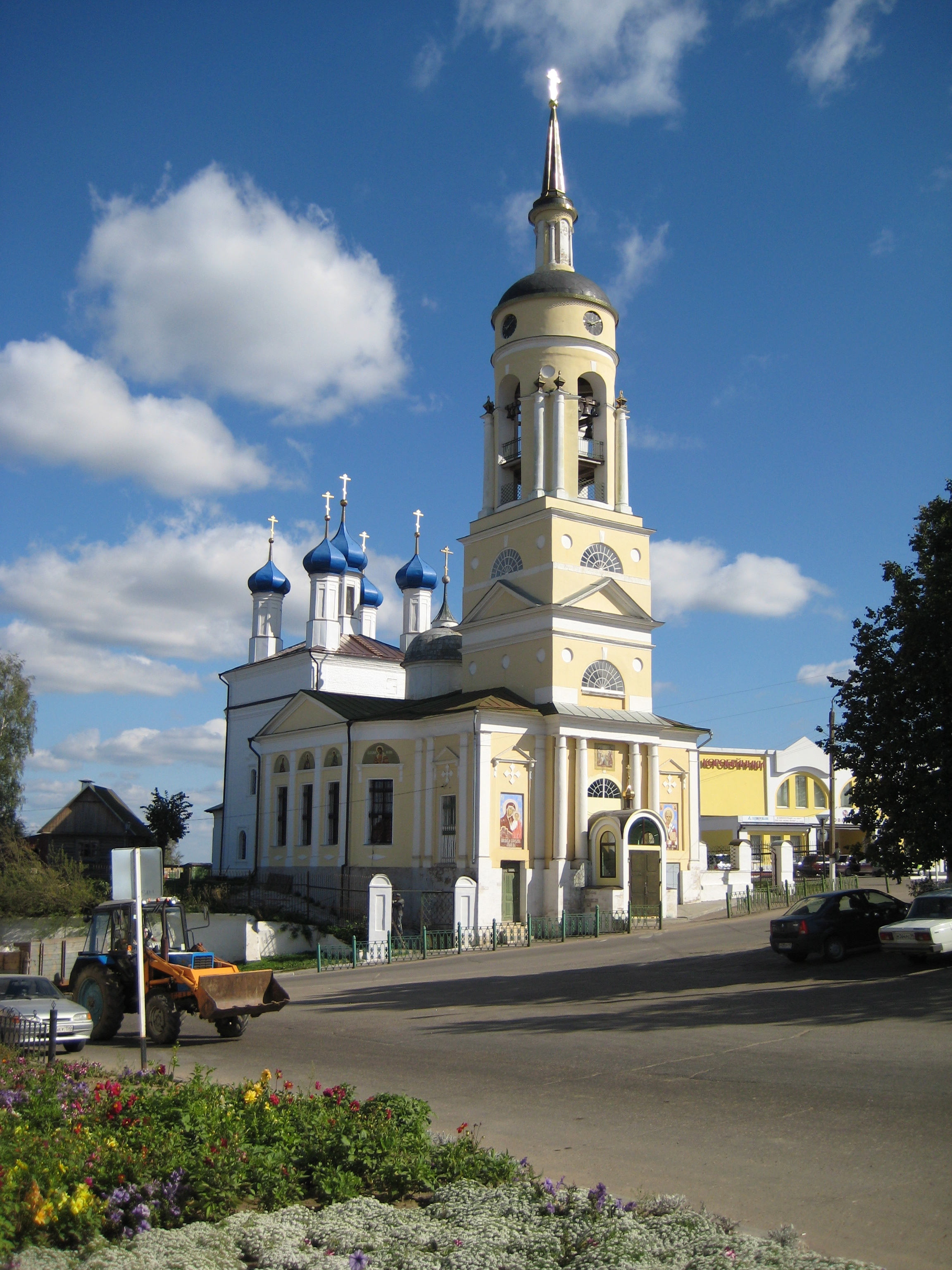 annunciation-cathedral-in-borovsk