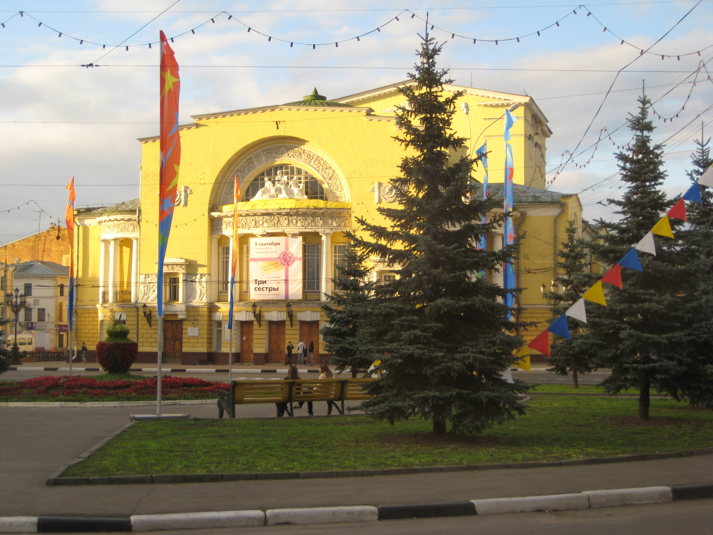 the-volkov-theatre1