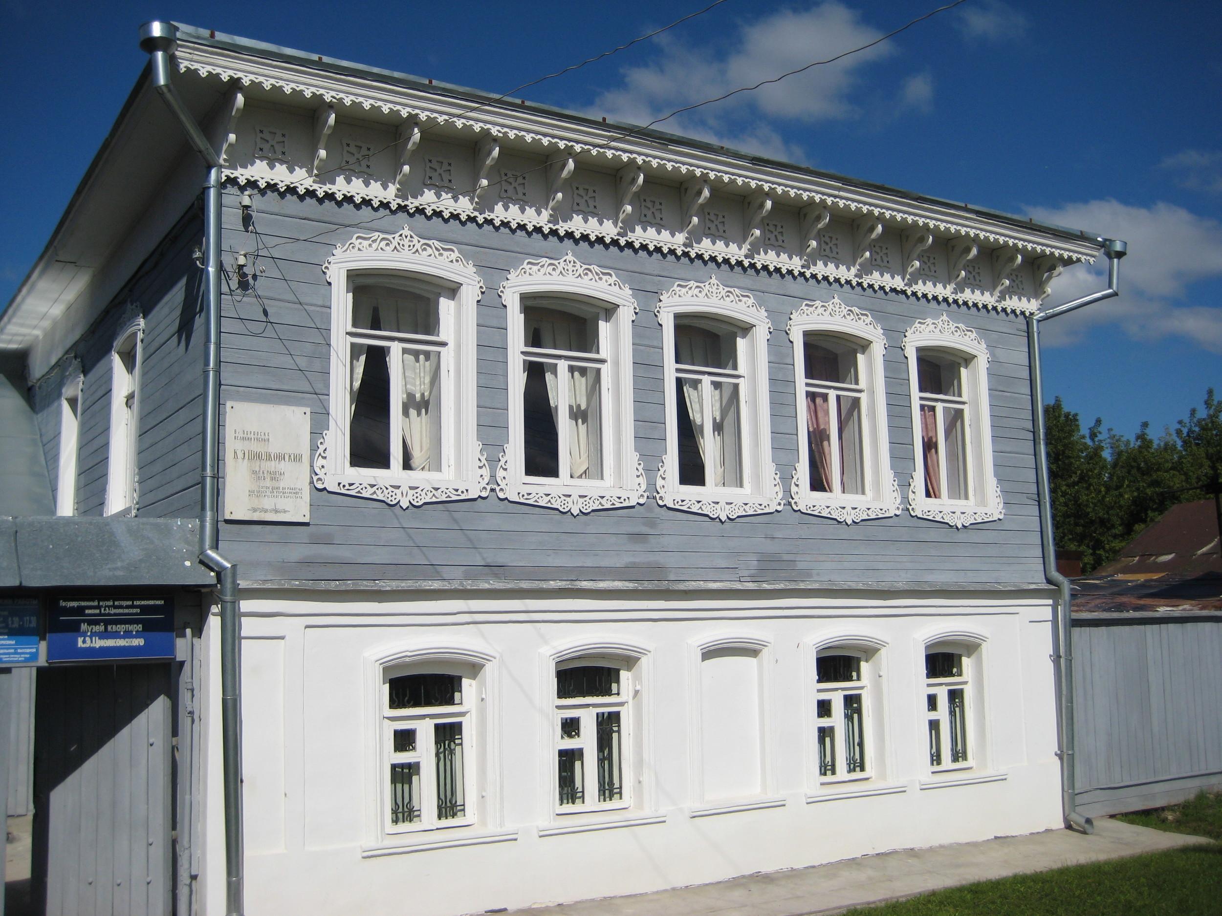 tsiolkovsky-memorial-museum