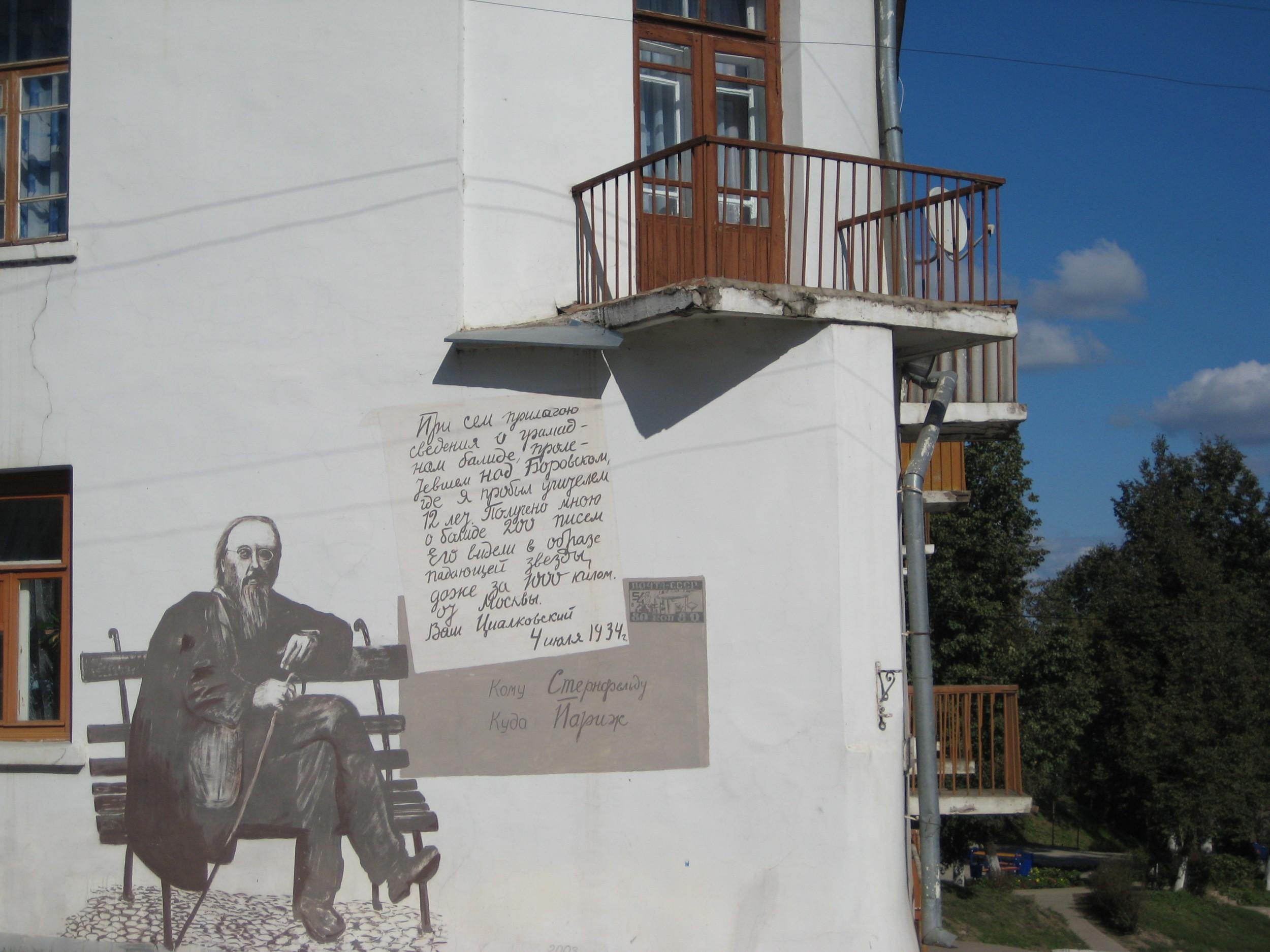 tsiolkovsky-mural-in-borovsk