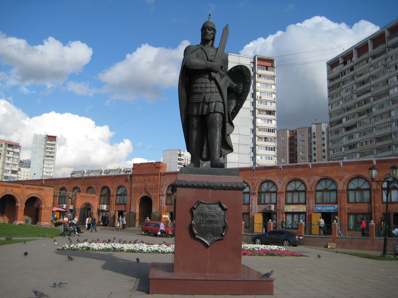 landmark-of-the-week-statue-of-dmitry-donskoy-dmitry-donskoy-square-dzerzhinsky