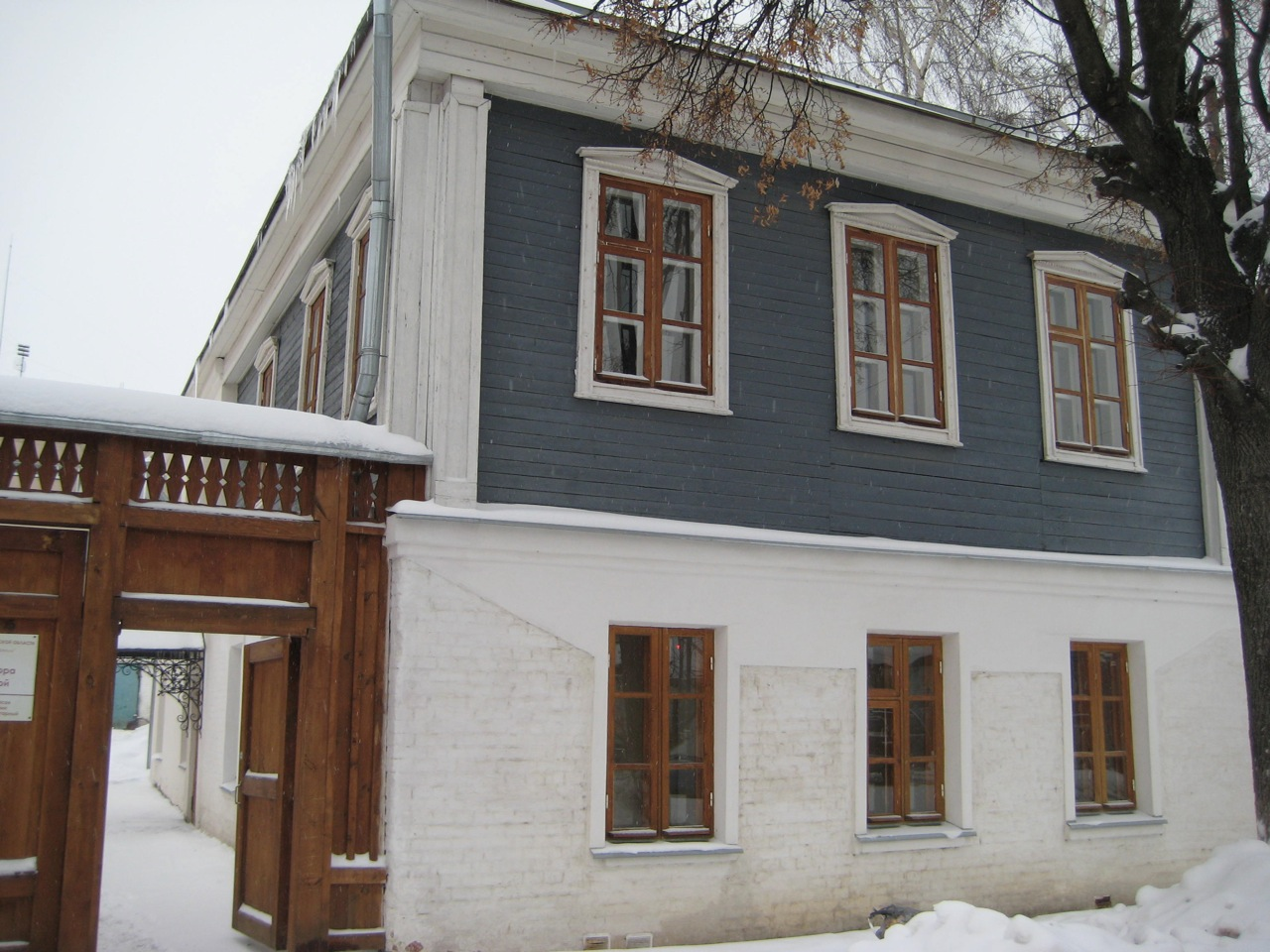 landmark-of-the-week-golubkina-house-museum-in-zaraisk
