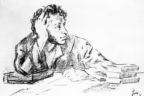 A photo of Alexander Pushkin's portrait. Source: RIA Novosti