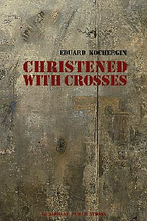 "The ""Christened with Crosses"" cover"