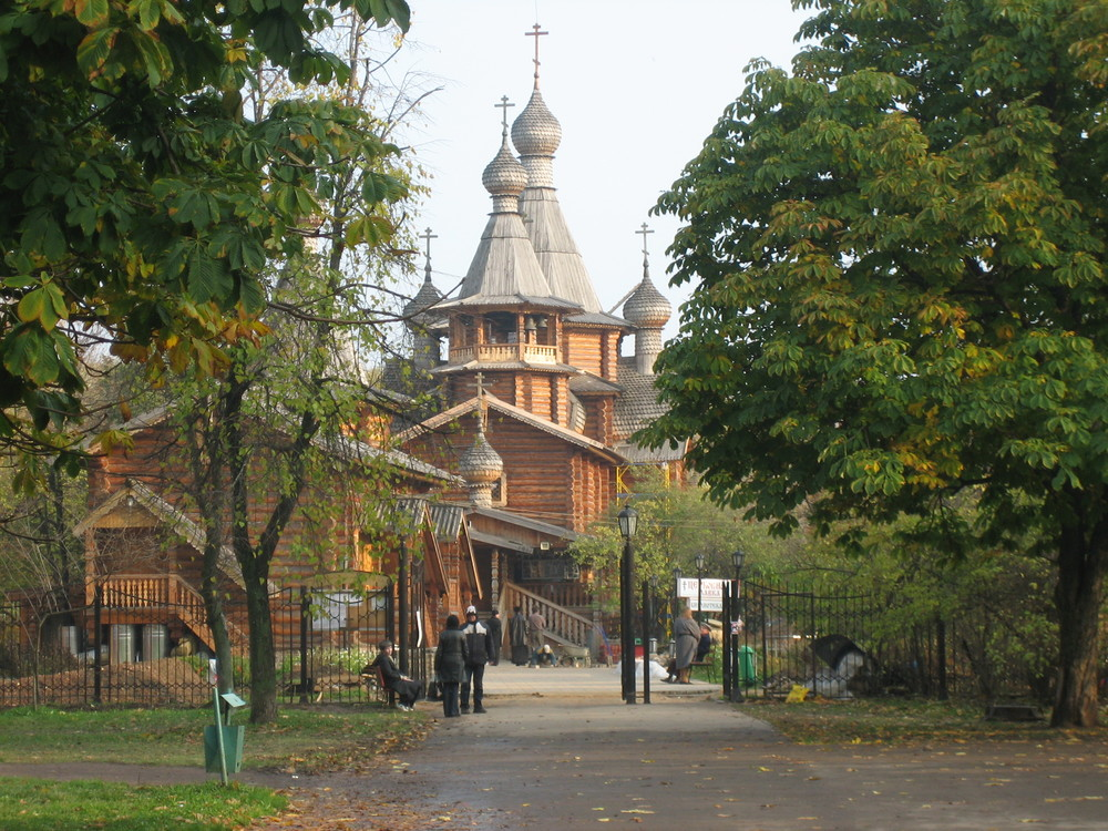 Church of St George in Voikovskaya.JPG