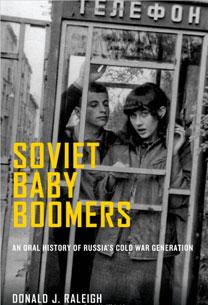 SovietBabyBoomers-208.jpg