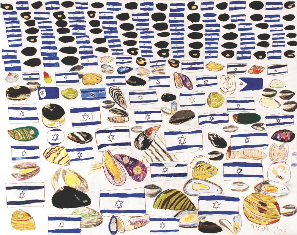 "Nicole Appel, Israeli Flags and Mussels, 2013, Pencil on Paper, 19""x24"""
