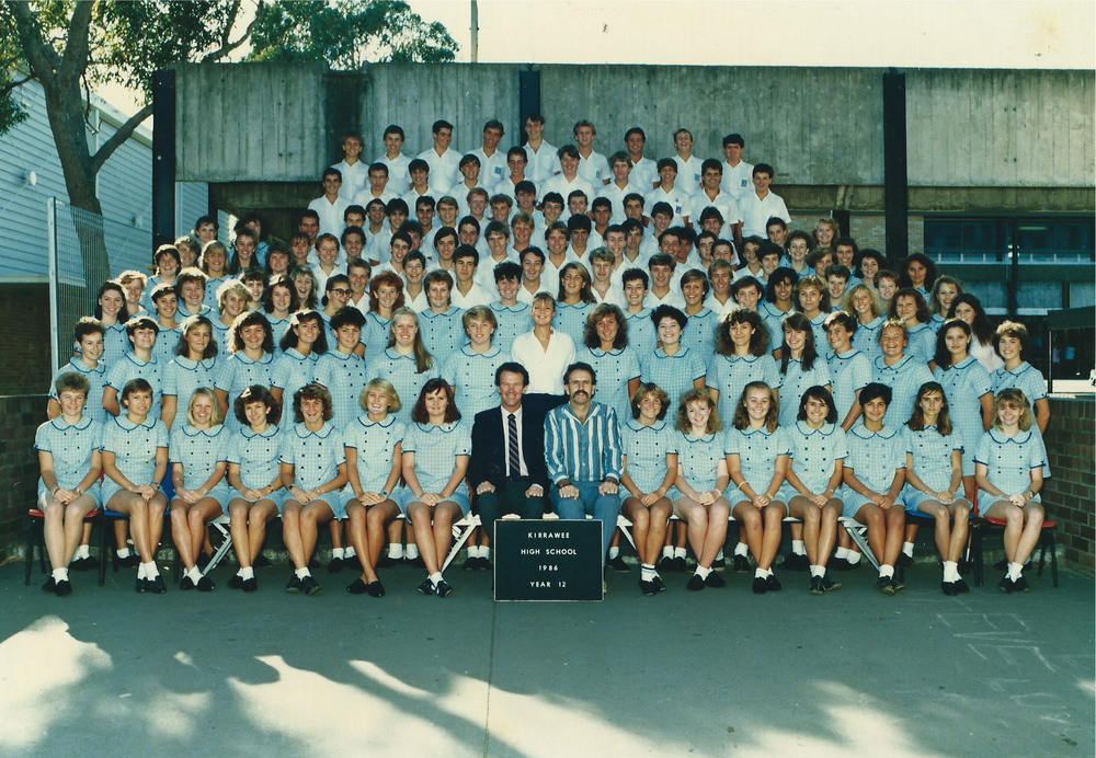 Kirrawee-High-School
