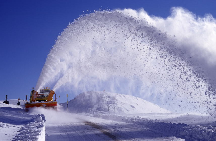 15. The snowblower - invented by Arthur Sicard in 1925.