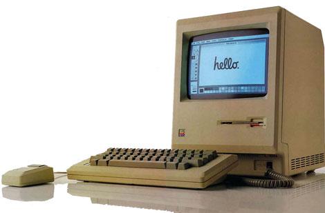 Macintosh 128K.jpg