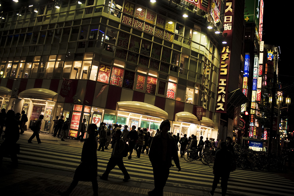 street view of Kabukicho
