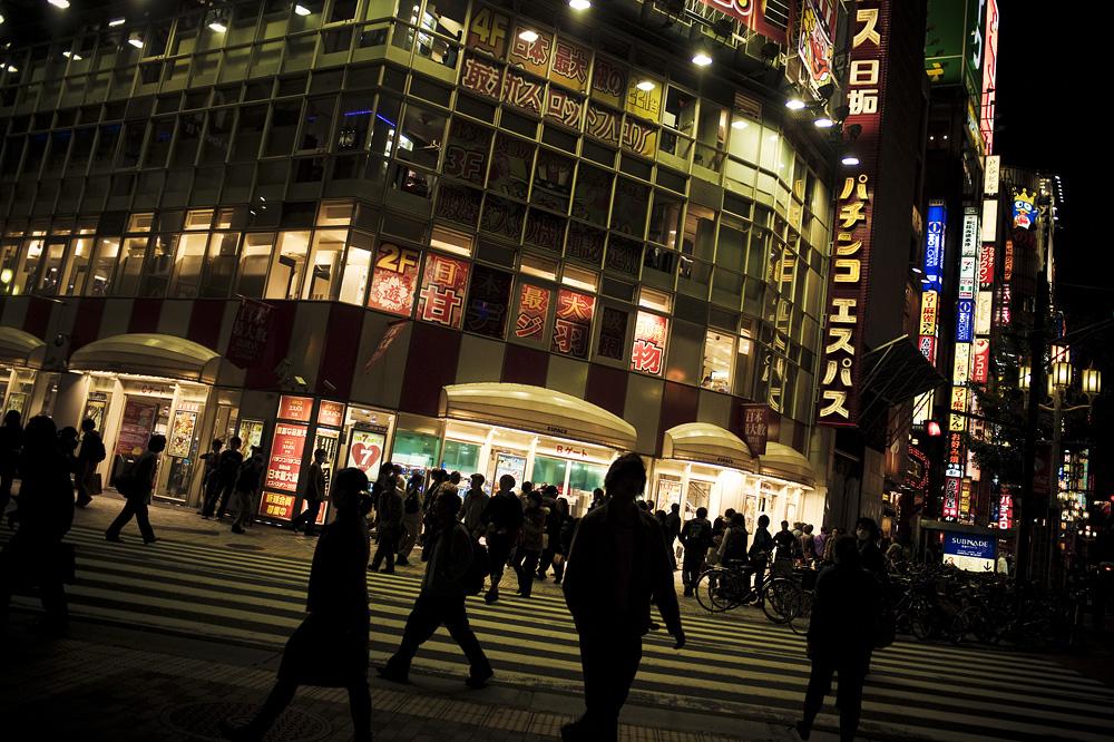 street view of Kabukicho