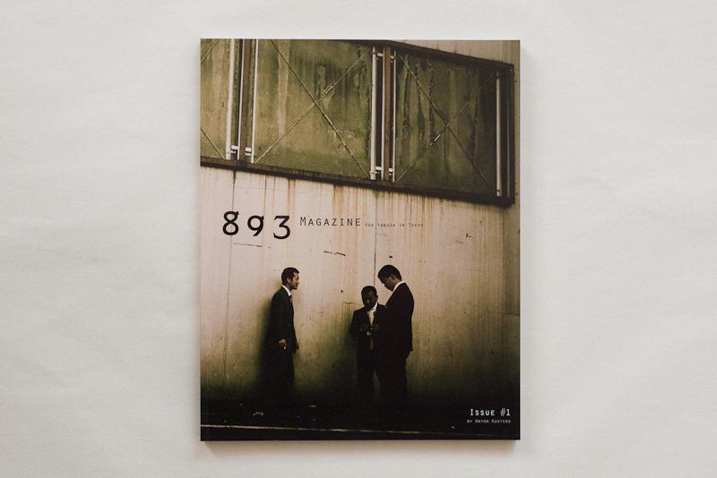 893 Magazine - issue #1