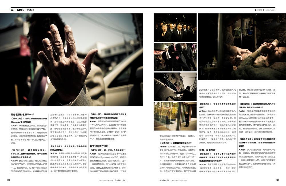 antons-page-2.jpg