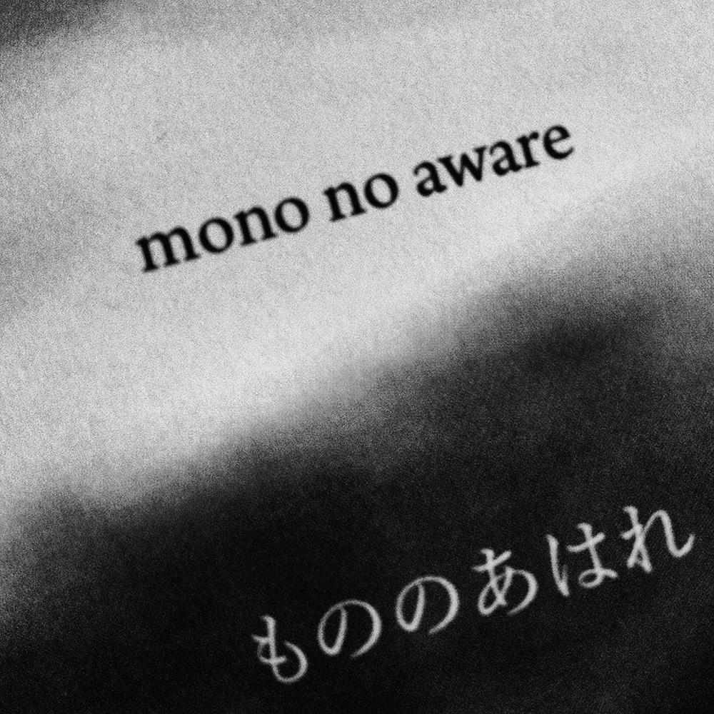 antonkusters_mononoaware_title.jpg