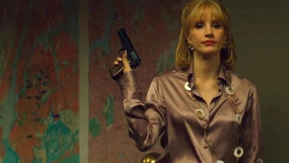 A Most Violent Year2.jpg