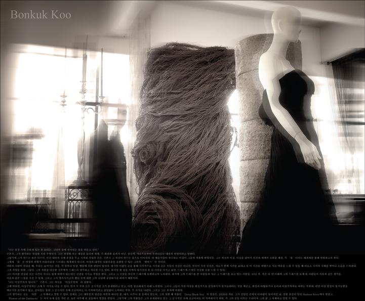 bonkuk (1)2.jpg