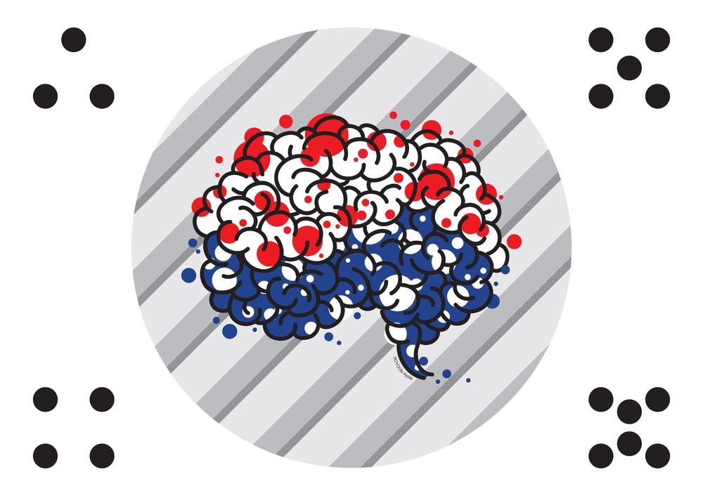 제목 Flag the brain by 박소윤 Soyoon Park