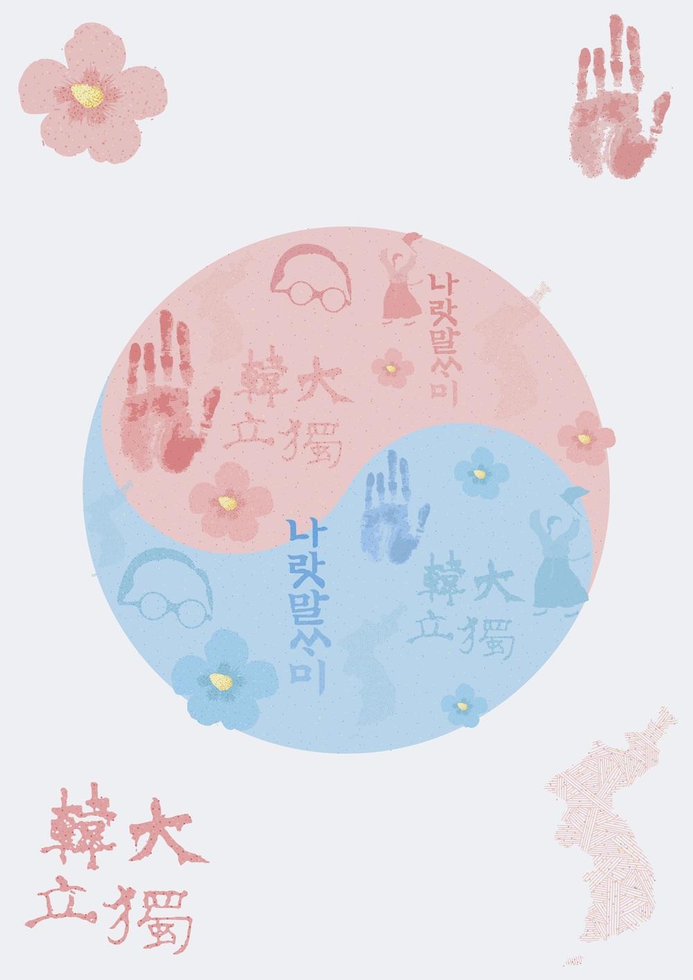 광복 PATTERN the Restoration of Independence by 기호찬 Ho-Chan Gi