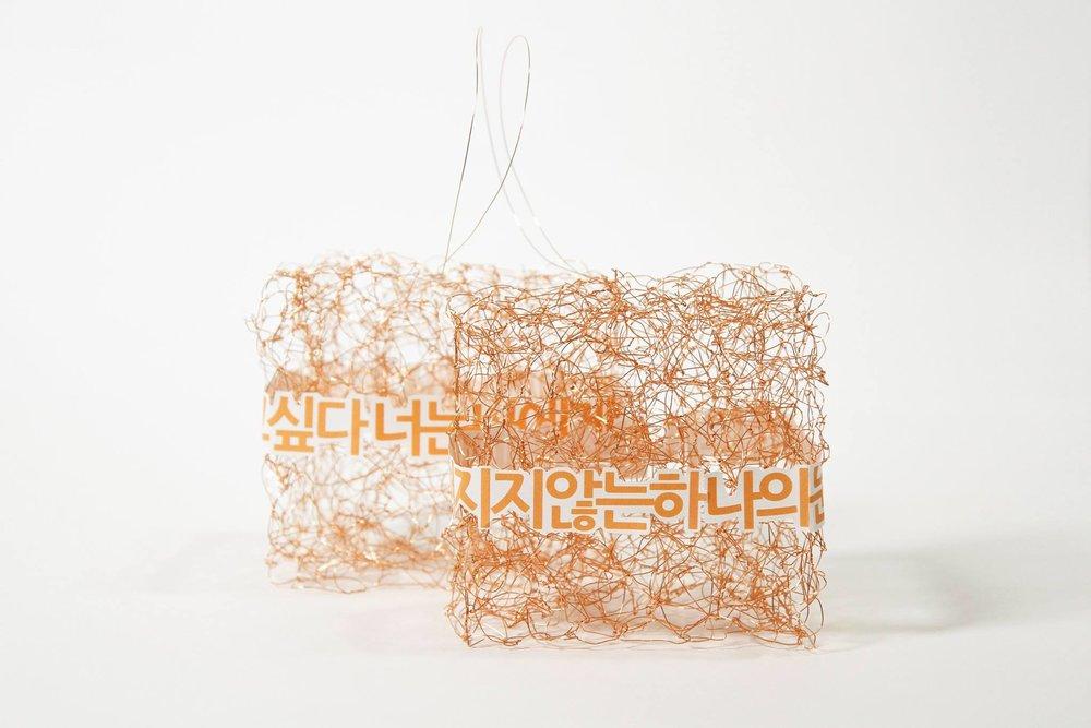 Yunjung kang / 강윤정